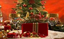 Коледна приказка в Родопите! 3 нощувки, закуска, Празнична фолклорна вечер на ТОП цена в Къща за гости КОНАКЪТ, с. Орехово!