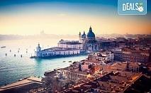 Коледна романтика във Венеция и Милано, Италия! Екскурзия с 3 нощувки със закуски, транспорт, екскурзовод и възможност за посещение на Сирмионе и Верона!