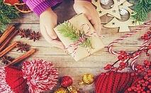 Коледна СПА почивка в Родопите. 2 нощувки, 2 закуски и Коледна вечеря + СПА пакет в Комплекс Флора, с. Паталеница.