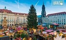 Коледни базари в Дрезден и Прага - екскурзия с ТА Солвекс! Самолетен билет, летищни такси, трансфер, 5 нощувки със закуски, пешеходни обиколки