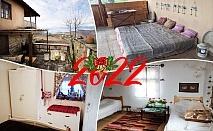 Коледни и Новогодишни празници в Лещен! Нощувка за четирима в къща за гости Дими