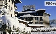 Коледни празници в Добринище! 3, 4 или 5 нощувки със закуски и вечери /едната празнична/ + СПА център с минерална вода, от Хотел Орбел 4*