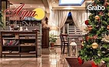Коледни празници в Гърция! 3 нощувки със закуски - за двама, трима или четирима - край Солун