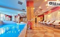 Коледни празници в Хисаря! 2 или 3 нощувки със закуски и 2 празнични вечери + вътрешен минерален басейн и релакс център, от Хотел клуб Централ 4*