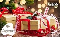 Коледни празници в Обзор! 2, 3, 4, 5 или 6 нощувки със закуски и 1 вечеря