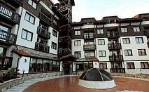 Коледни празници на планина, 3 дни със закуски и 2 вечери от Хотел Зара, Банско
