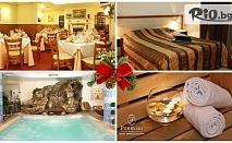Коледни празници във Велико Търново! 2, 3 или 4 нощувки със закуски и вечери /2, от които Празнични/ + басейн, сауна и парна баня, от Хотел Премиер 4*