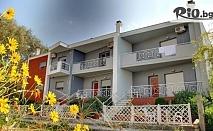 С компания на море в Керамоти, Гърция през Юни и Септември! Нощувка в апартамент или фамилна къщичка /от 2 до 10души/ в Keramoti Vacations Apartments, от StayInn