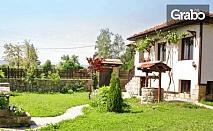 С компанията в Еленския балкан! Наем за 1 нощувка на къща за гости за до 8 човека