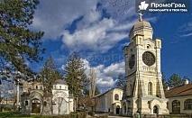 Крагуевац, манастира Дивостин и Топола (нощувка, закуска и вечеря с жива музика и напитки без лимит) за 149 лв.