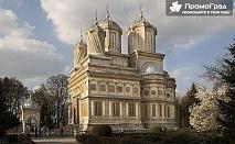 Крайова, манастира Хорезу, музея на Тровантите, Солна мина Окнеле Мари (нощувка със закуска) - от Русе за 135 лв.