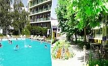 24.08 - 13.09 в Кранево! Нощувка на човек със или без изхранване по избор + басейн в хотел Феста