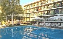 30.07 - 23.08 в Кранево! Нощувка на човек със или без изхранване по избор + басейн в хотел Феста