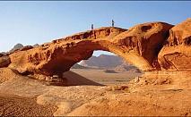 Красотата на Йордания: 6 нощувки на база закуска, обяд и вечеря + САМОЛЕТЕН БИЛЕТ и трансфер + ЕКСКУРЗИИ и ВИЗА за 1769 лв.