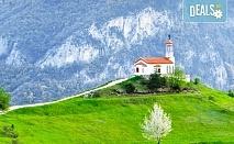 В Кръстова гора на Кръстовден с Дениз Травел! Транспорт, екскурзовод и посещение на Бачковския манастир!