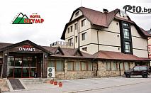 До края на Август в Банско! 3 нощувки със закуски и вечери + външен басейн, СПА и Бонус: безплатна четвърта нощувка, от Хотел Олимп 3*