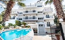 До края на август на 100м. от плажа в Платотомос Пиерия, Гърция! Нощувка със закуска и вечеря + басейн в хотел Olympion Melathron