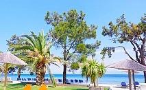 Края на лятото на база All Inclusive семейна почивна на брега на морето в Sunrise Beach***, о.Тасос