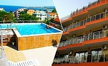 Края на лятото в Китен! 3, 5 или 7 нощувки на човек със закуски и вечери + панорамен басейн и шезлонг в Хотел Русалка 3*