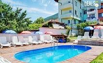 До края на месец декември в Къща за гости Елпида,Сапарева баня! 1 нощувка в двойна, тройна стая или апартамент.