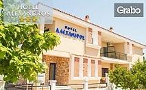 До края на Септември във Фанари, Гърция! 4 нощувки със закуски за двама или трима