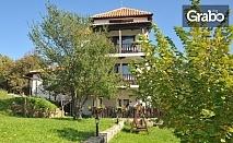 До края на Юли в Троянския Балкан! Нощувка със закуска и вечеря