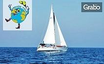 Круиз от гръцкия остров Скиатос до Скопелос и Алонисос! 6 нощувки на яхта