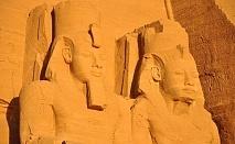 Круиз по Нил, Египет. Чартърен полет от София + 4 нощувки на човек на круизен кораб от Асуан до Луксор, 2 нощувки в Хургада и 1 нощувка в Кайро, при съответните бази на изхранване!