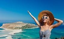 """Круиз """"5 гръцки острова - Родос, Крит, Милос, Миконос, Санторини и Кушадасъ""""! Автобусен транспорт и 7 нощувки на човек във вътрешна каюта на база All Inclusive на борда на Celestyal Crystal!"""
