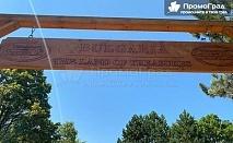 Кулинарен тур в първата българска плантация за отглеждане на трюфели в района на Балчик за 54 лв. - от Варна