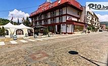Купон за 8-ми Март в Димитровград, Сърбия! Нощувка със закуска и вечеря с богато меню и жива музика в Хотел Балкан + транспорт и посещение на Пирот, от Комфорт Травел