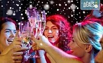 Купон по сръбски за Нова година в Етно село Срна в Сърбия! Новогодишна вечеря с богато меню и неограничени напитки, транспорт от Поход!