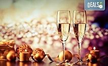 Купон по сръбски за Нова година в Рибарска баня! 3 нощувки със закуски, обяди и вечери, доплащане за Новогодишна вечеря в хотел Рибарски конаци