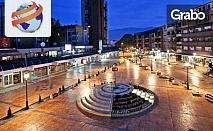 Купон с жива музика в Сърбия! Екскурзия до Димитровград и Пирот, с включена вечеря и транспорт