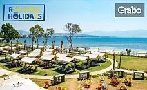 НГ в Кушадасъ! 4 нощувки на база Ultra All Inclusive в хотел Amara Elite 5*, плюс празнична вечеря с програма