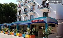 В Кушадасъ - 7 нощувки със закуски и вечери в хотел Мелике 2* за 355 лв.