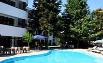 Last Minute All inclusive в изцяло обновен хотел, 5 дни след 19.08 от Хотел Иглика Вила Маре, Сл. бряг