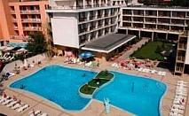 Last Minute All Inclusive за лято 2018, Супер цени през Август в Хотел Меркурий, Сл. бряг