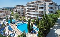 Last Minute с безплатен плаж и Аквапарк след 20.09 Ultra All Inclusive в Хотел Хермес, Царево