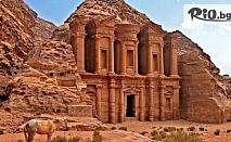 Last Minute 5-дневна екскурзия до Йордания, Акаба, Петра! 4 нощувки със закуски и вечери + екскурзии и входни такси, екскузовод и двупосочен самолетен билет, от Дрийм Холидейс