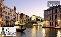 Last minute! 8-дневна екскурзия до Италия, с 5 нощувки със закуски, транспорт и 2 нощни прехода на ферибот