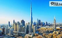 Last Minute! 5-дневна почивка в Дубай през Октомври, Ноември и Декември! 4 нощувки със закуски + двупосочен самолетен билет, от Вип Турс