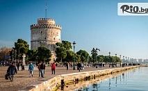 Last Minute за Еднодневна автобусна екскурзия до Солун на 23 Март, от ТА Поход