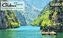 Last minute еднодневна екскурзия до каньона на река Треска, язовир Матка и Скопие, язовир Матка и Скопие