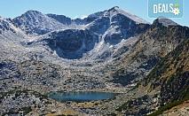 Last minute! Еднодневна екскурзия през август до първенеца на Балканите - връх Мусала! Tранспорт, екскурзовод и планински водач от TA Поход!