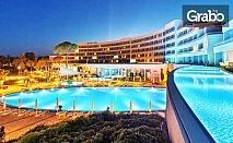 Last Minute екскурзия до Анталия! 7 нощувки на база Ultra All inclusive в Regnum Zeynep Golf and Spa*****, плюс транспорт