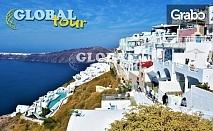 Last minute екскурзия до Атина и Санторини! 4 нощувки със закуски и транспорт