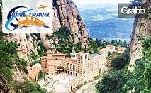 Last minute за екскурзия до Барселона и Коста Брава! 4 нощувки със закуски, плюс 3 вечери и самолетен транспорт