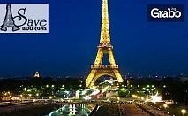 Last minute екскурзия до Брюксел, Париж, Женева, замъците по Лоара и Милано! 6 нощувки със закуски, плюс самолетен транспорт