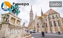 Last minute екскурзия до Будапеща и езерото Балатон! 3 нощувки със закуски, плюс транспорт